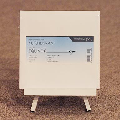 cd_kosherman_front