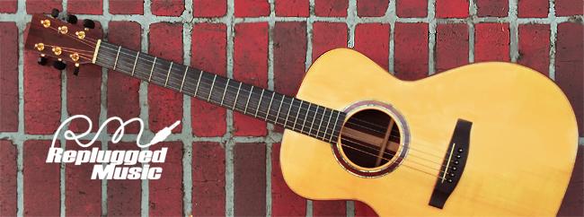 header_guitar