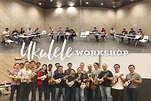 Ukulele Workshop small